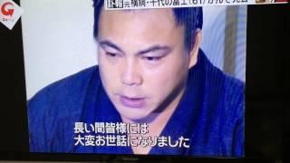 国民的英雄千代の富士、61歳で幕を閉じる