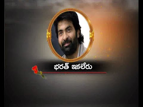 Actor Ravi Teja's Brother Bharath Dies in Road Accident at ORR | Hyderabad