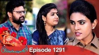 Priyamanaval Episode 1291, 12/04/19
