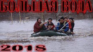 Наводнение ПОТОП 2018 восточный Казахстан/видео нарезка из разных частей Казахстана/GGGkaiSerTV