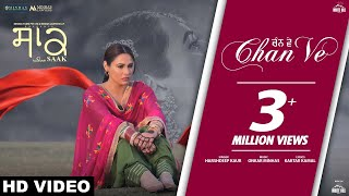 Chan Ve (Full Song) Harshdeep Kaur | Mandy Takhar | Jobanpreet Singh | Saak | Punjabi Sad Song 2019