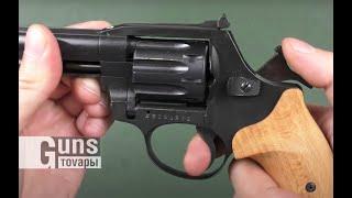 Револьвер SNIPE 6 бук от компании CO2 - магазин оружия без разрешения - видео