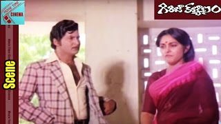 Shoban Babu, Jaya Prada Emotional Scene || Girija Kalyanam Movie || Shoban Babu, Jaya Prada