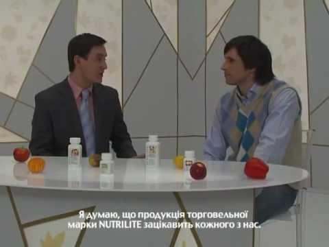 NUTRILITE™ (ТМ витаминов и диетических добавок) от AMWAY:)
