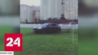 Мажоров-лихачей прогнали с газонов МГУ