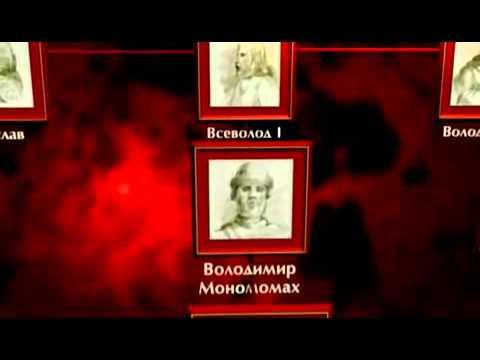 03 1024 р Чернігівське князівство