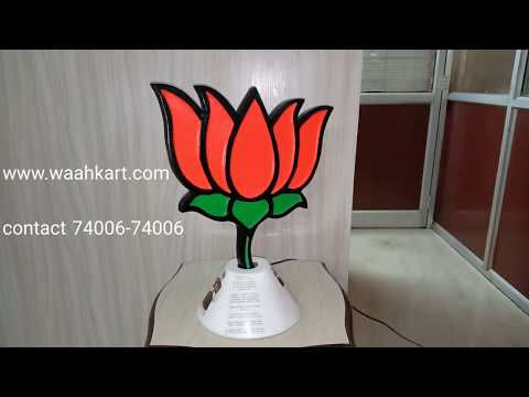 Revolving Kamal BJP Party Symbol