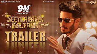 Seetharama Kalyana Trailer