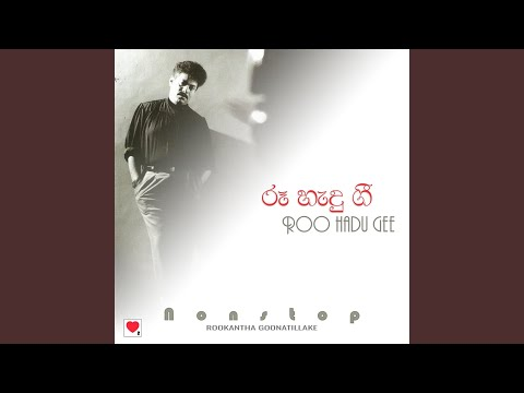 Rookantha Gunathilaka Nonstop Album webm Output 1 - смотреть онлайн