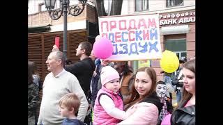 """Юморина-2019 в Одессе: парад и участники """"Комедиады"""""""