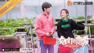《Meeting Mr.Right》EP9 Selina cut:Selina can't forget Xuanrui  ▶ Full Version in MGTV APP