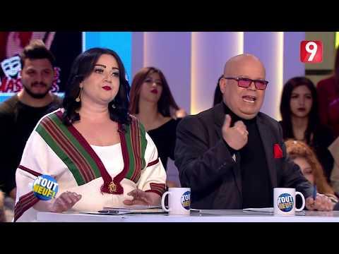 Tout Neuf | مها شطورو : مريم الدباغ شخصية مصطنعة
