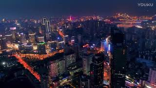 Video : China : Beautiful ChongQing 重庆