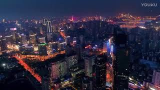 Video : China : Beautiful ChongQing 重庆