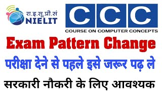 Image result for NIELIT CCC Syllabus 2019 – 2020 CCC Course Exam Pattern