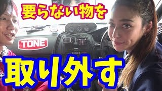 【DIY】塚本奈々美のS14改造計画 Part2