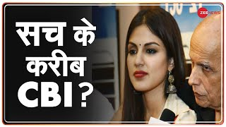 Badi Bahas: Sushant Case में सच के करीब CBI? | BB LIVE | BB on Sushant Death Case | BB