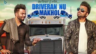 Driveran Nu Makhol  Sarthi K