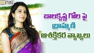 Balakrishna daughter Brahmani about her Personal life