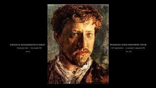 Valentin Serov - Валентин Серов - Подборка картин под музыку (RUS/ENG)