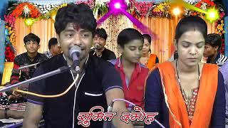 New Jawavi bundeli Lokgit ......2017- 18