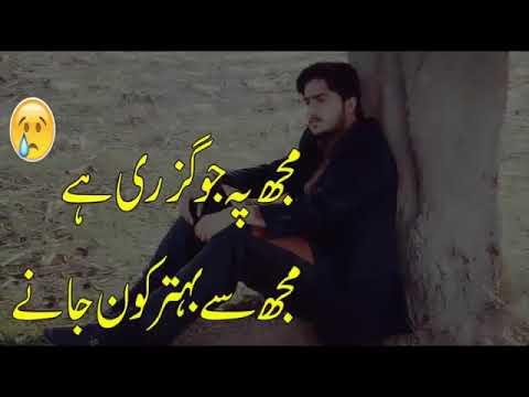 Darr Lagta Hai Very Sad Love Poetry Heart Broken Ghazal Tanha Abbas