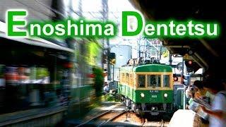 EnoshimaElectricRailway江ノ島電鉄