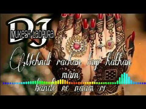 Download Mehndi Rachan Lagi Wedding Dj Song Dj Mukesh Ladpura | MP3