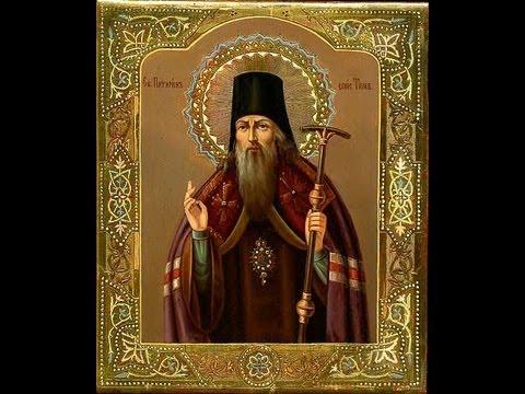 Святитель Питирим Тамбовский. О нем.