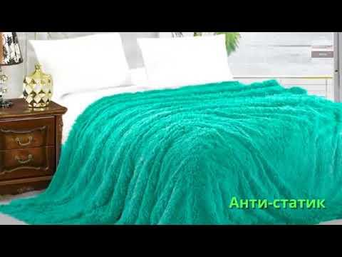 youtube FUZZY (Фуззи) - бамбуковые пледы с флисовой подкладкой