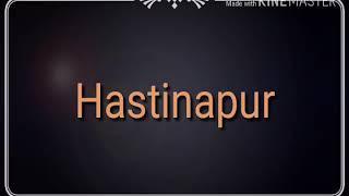 Teri Nachai Nachu Su Best Hard Bass Fully Dance Mix Dj Mahadev Hastinapur