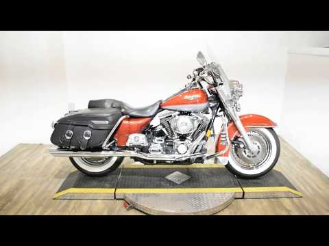 1999 Harley-Davidson Road King in Wauconda, Illinois