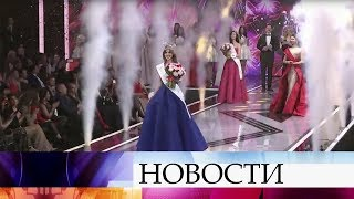 """Победительницей конкурса """"Мисс Россия"""" стала Алина Санько."""