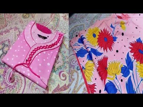 Neck pattern nighty/ladies night wear/Cotton nighty/Thirumathi Raji