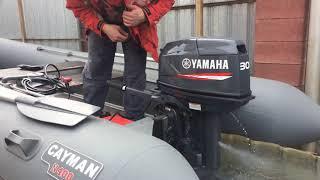 Yamaha 30 hwcs характеристики