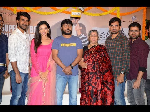 Paper Boy Movie Team Successmeet