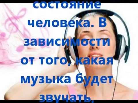 До чего же песня хороша счастьем наполняется душа