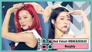 [쇼! 음악중심] 아이린&슬기(레드벨벳) -놀이  (Red Velvet, IRENE & SEULGI -Naughty) 20200725