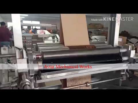 Paper Bag Making Machine With 1 Colour Printing