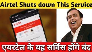 Airtel बंद करने वाले हैं अपने 3G सर्विस - Airtel Shuts down their 3G service in Haryana