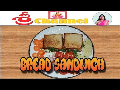 SPICY POTATO SANDWICH RECIPE ON TAWA │  EASY BREAD SANDWICH │ ALOO SANDWICH - VEG