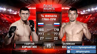 Георгий Кичигин vs. Залимхан Юсупов / Georgy Kichigin vs. Zalimkhan Yusupov