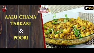 Aalu Chana Tarkari And Poori | Aaj Ka Tarka | Chef Gulzar I Episode 959