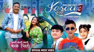KASARI KASARI 3 | Tanka Budathoki | Melina Rai | AR | OFFICIAL Version 2020 | Ft Aayush Anshu
