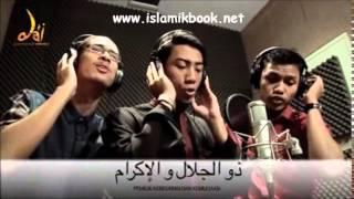 Original Video Of Asmaul Husna, 99 Names Of ALLAH MP3 Free Download(islamikbooks.com)