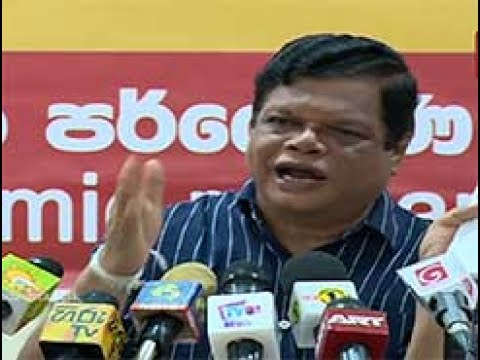 Beneficiaries of EPF will have to pay taxes - Bandula