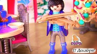 ДЕНЬ 17! #ЧЕЛЛЕНДЖ - НОВОГОДНЯЯ ИСТОРИЯ Мультик - Куклы ЛОЛ, Гринч, #Плеймобил - Игры для Детей