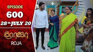 Watch today episode of Roja Serial:  SUBSCRIBE to Saregama TV Shows Tamil Channel and Don't forget to switch ON your notification for all the upcoming serial episode updates.  Watch the Roja serial episode telecast exclusively only on SunTV.  Crew:  Cast – Priyanka, SibbuSuryan, Rajesh, Vadivukarasi, Gayathri, Shiva, Venkat, Smriti, Kavithalaya Krishnan, Shanthi Anand, Viveen, Devanand, Ramya,  K. Natraj, Dr. Sharmila, Manohar, Sowmiya, Sathish, Shamili, Girish, Suseendhar, Shoba Rani, Swetha, Ansari, Dubbing Janaki, SVS Kumar, Anand, Ganesh, Sumathi Shree.  Director – V. Sadhasivam Senior Vice President – B.R. Vijayalakshmi Creative Head – Prince Cameraman – Parthiba Krishna Story – Saregama Screenplay – V. Padmavathy Dialogue - Guru Sampath Music - Raviragav Lyricist -  Arun Bharathy Title Song Singer - M.M. Manasi Editor - K. Shankar Creative Team - K. Shanmugam  For More Latest Updates:  Subscribe to: http://www.youtube.com/saregamatvshowstamil Follow us on: https://twitter.com/saregamaglobal Like us on: https://www.facebook.com/saregama Visit our website: http://www.saregama.com  #RojaSerial #SaregamaTvshowsTamil #SunTVSerials