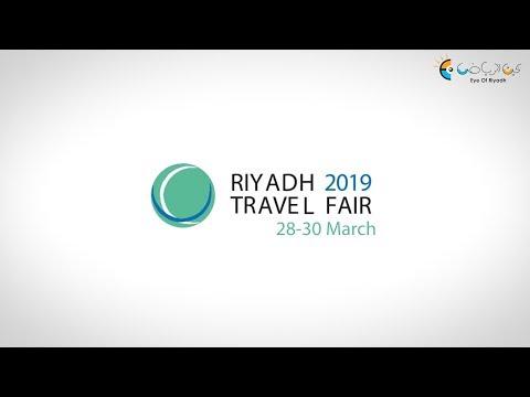 معرض الرياض للسفر 2019