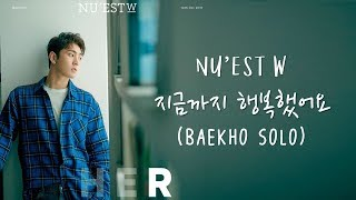 NU'EST W - Thankful for you (Baekho Solo)